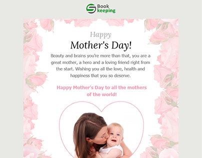 Mother's Day Email Template Love and Warmth for Finance