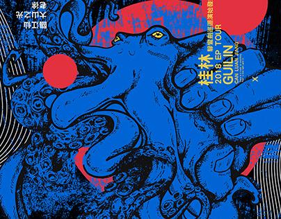 Posters Design - Rock Band Concert