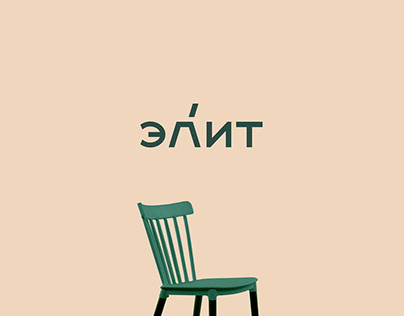 ЭЛИТ - FURNITURE COMPANY