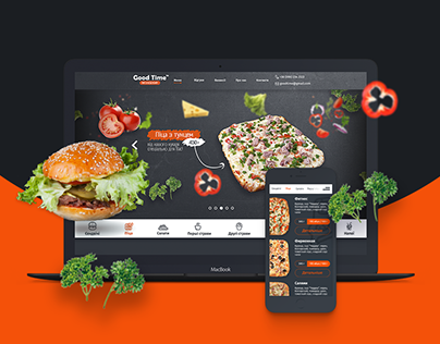 GoodTime Site, Fast Food Chain, Сafe
