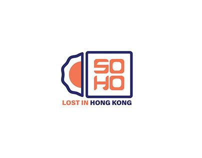Logo Contest - SOHO Hong Kong 90s Restaurant