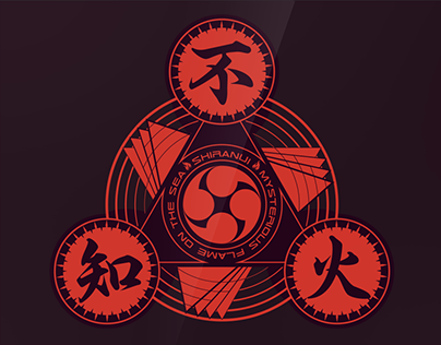 "Japanese classical music ensemble unit ""Shiranui"""