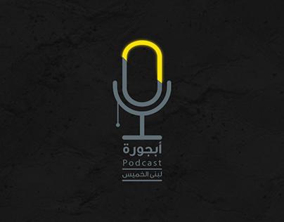Podcast Abajora | بودكاست أبجورة💡