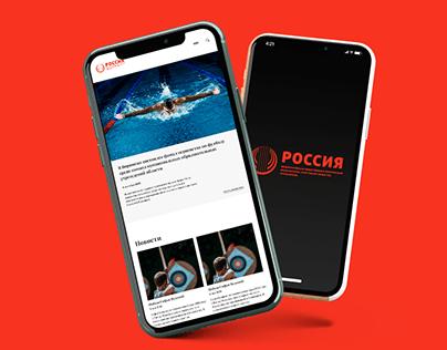 Russian Sport News