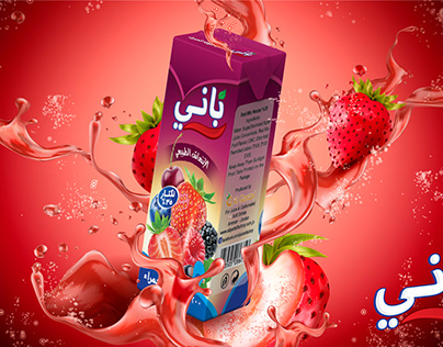 Multi Juices And drinks FMCG