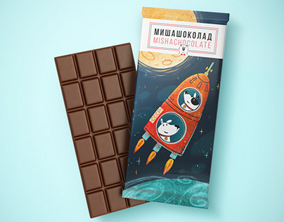 Chocolate packaging illustration
