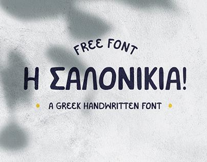 Salonikia VKF | Free Greek Handwritten Font