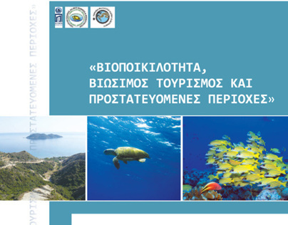 brochure for protected areas