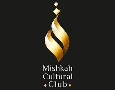 Mishkah مشكاة