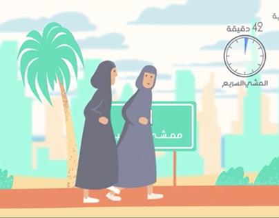 Dubai Municipality - Awareness Campaign