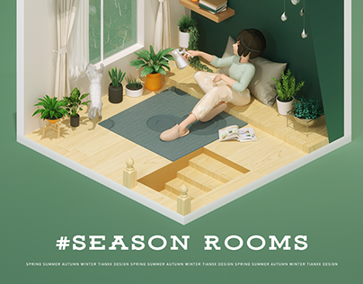 About Four Seasons Room