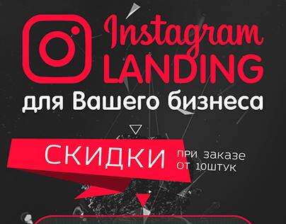 InstagramLanding