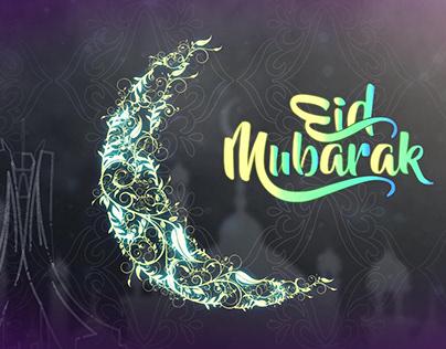 Eid Mubarak Intro 2019