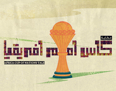 Africa Cup of Nations tale