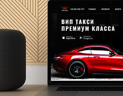 VIP Taxi website