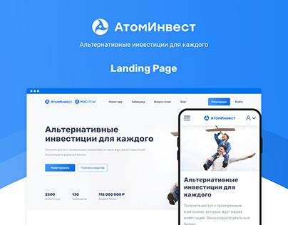 Landing Page Atominvest