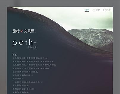 Path 旅行筆記本