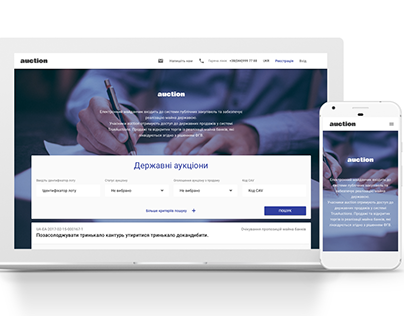Auction landing page