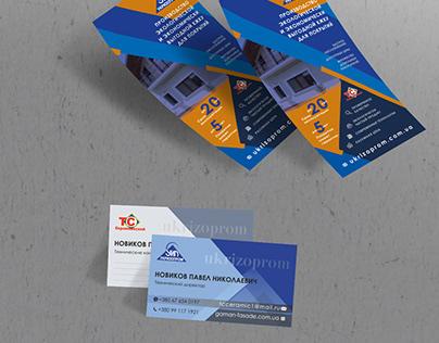Создание логотипа, флера, визитки и этикетки Укризопром