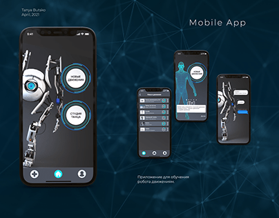 Robot interface design mobile app