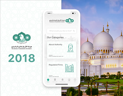 MOBILE APP DESIGN FOR UAE GOVERNMENT