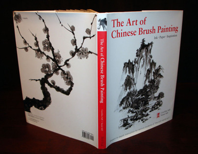 The Art of Chinese Brush Painting - Book Cover Design