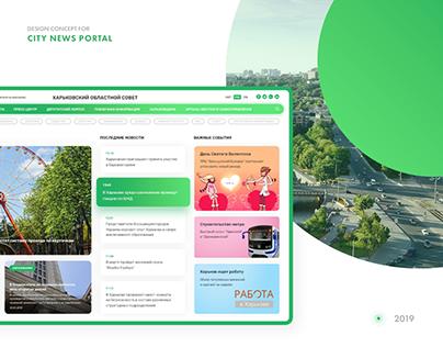 Redesign concept a city news portal