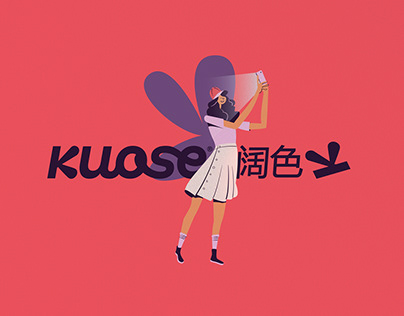 Kuose | CHINESE CLOTHING BRAND FOR GIRLS