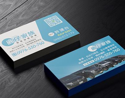 BUSSINESS CARD/ 圓仔家族車隊