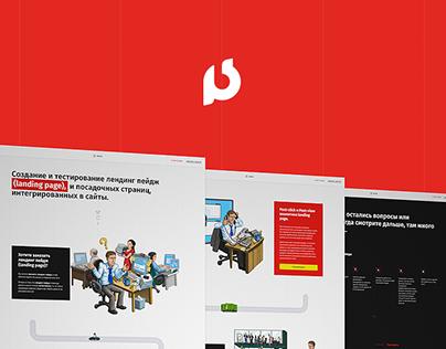 Promobug Landing Page