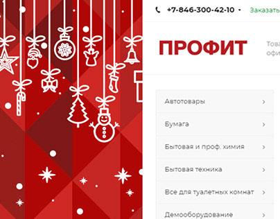 Фоновое изображение для сайта