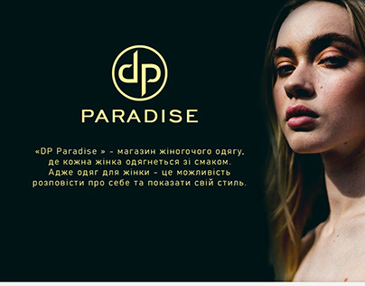 DP PARADISE
