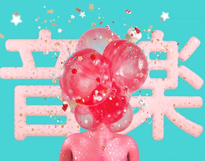 Bubblegum TNT Music ID