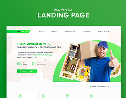 Landing page - Delivery service   Web & UI design