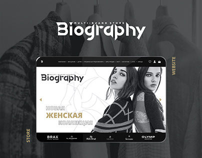 New web site for Biography