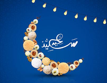 Eid Post l 2019