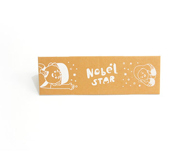 Nobel Star Kids T-shirt Packaging