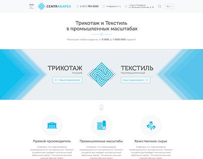 CentrAsiatex