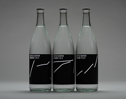 Arctic Water, Arctic Cola Norebo
