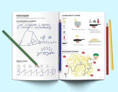 Children's organizer | Book