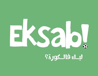 Eksab App Animation Video