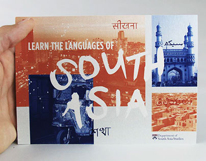 UPenn South Asia Language Postcard