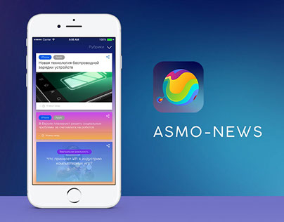 Asmo - News - News app