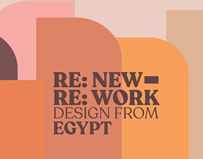 NYCxDESIGN: Egyptian Pavilion