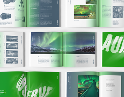 How to travel to Aurora : Guide Book - Editorial Design