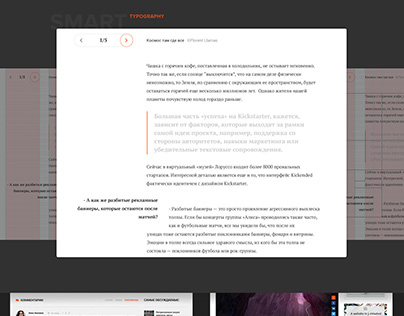 Redesign of Naked-Science