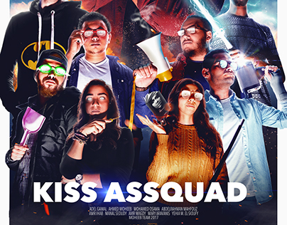 Kiss Assquad // Poster