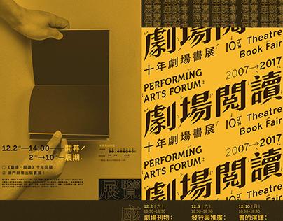 Performing Arts Forum - 10th Theatre Book Fair