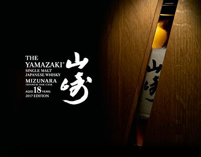The Yamazaki Suntory Whisky