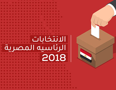 Egyptian Elections Mbc Group